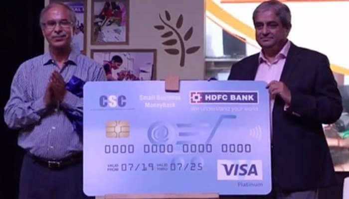 HDFC બેંક અને CSCએ લૉન્ચ કર્યું સ્મોલ બિઝનેસ મનીબૅક ક્રેડિટ કાર્ડ