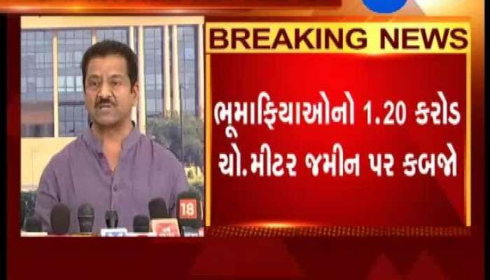 For News Updates Watch Samachar Gujarat 17072019