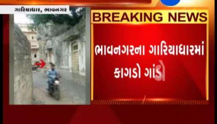 Bhavnagar: Crow Made In Gariyadhar