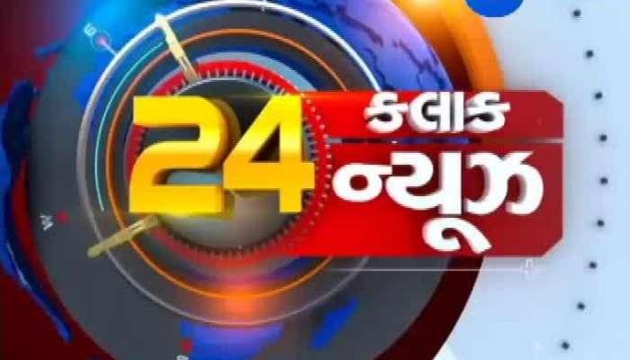 24 Kalak News 18062019