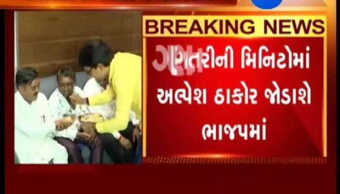 Supporters Celebrate Enthusiastically For Alpesh Thakor Joining BJP