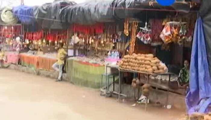 Bhaktisangam : Mythological importance of Pavagadh