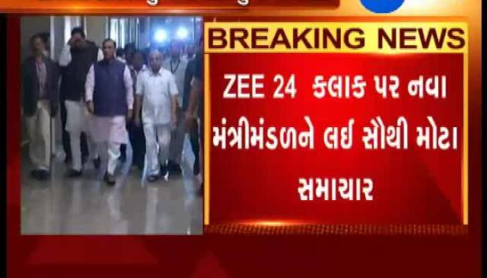 Watch Which MLAs are Likely To Become Ministers in Rupani Govt.