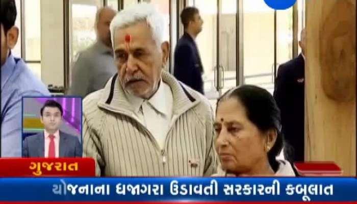For Gujarati Latest News watch Speed News Noon 19072019