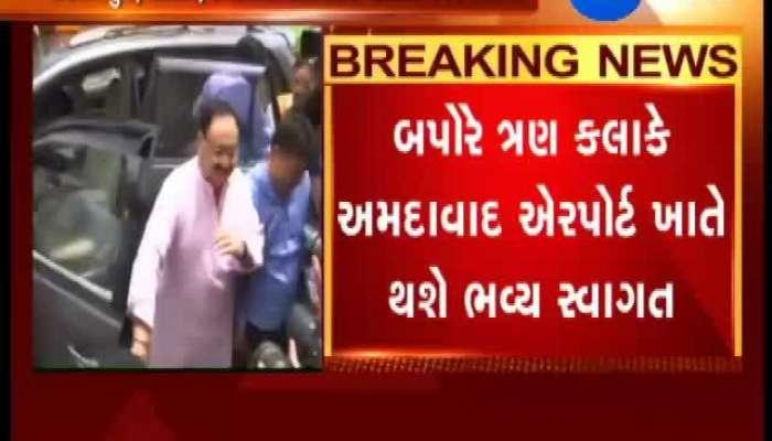 For News Updates Watch Samachar Gujarat 19072019