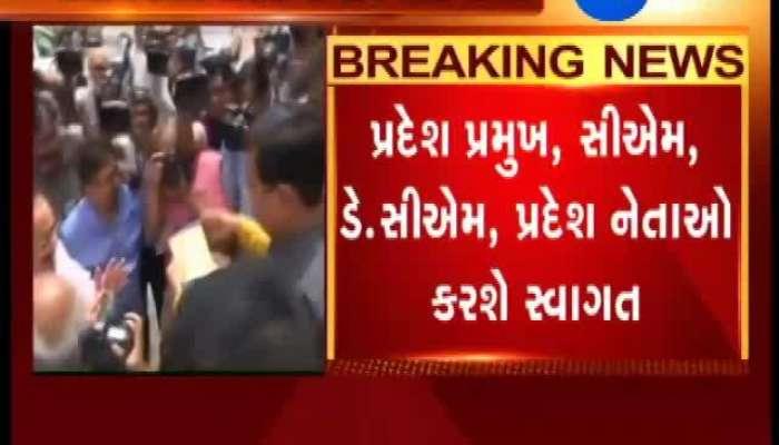 J.P. Nadda To Take 2 Day Visit of Gujarat