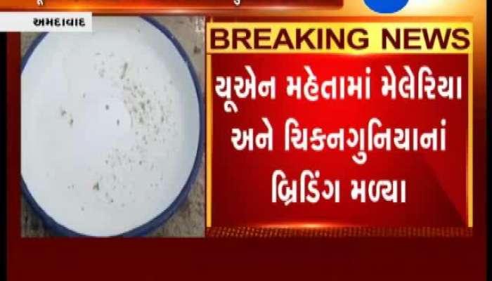 Ahmedabad: AMC Health Team in Action Regarding Mosquito Breeding