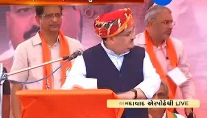 Ahmedabad: J.P. Nadda Addresses Rally