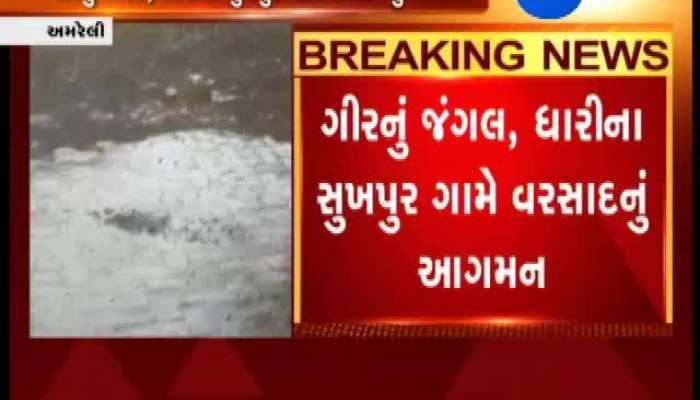 Rainfall in parts Of Gujarat