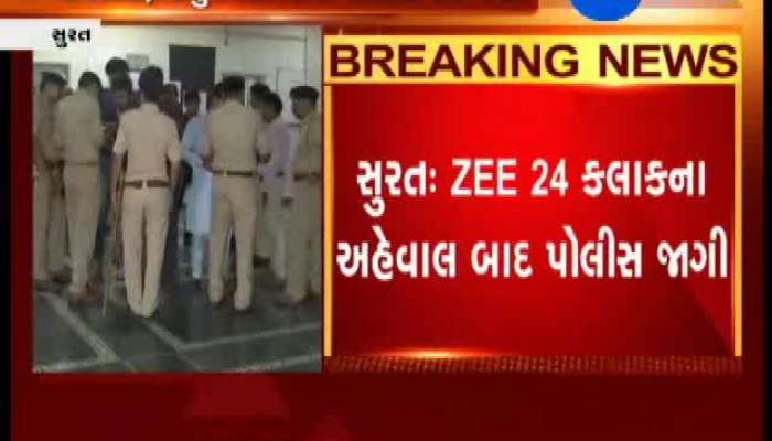 Police raid after zee 24 kalak report