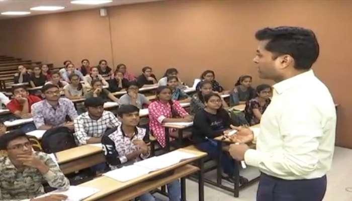 ગુજરાતમાં પણ 'સુપર 30'ના આનંદ કુમારની જેવા શિક્ષક, ગરીબ વિદ્યાર્થીઓ માટે ખર્ચે છે પોતાની બધી આવક