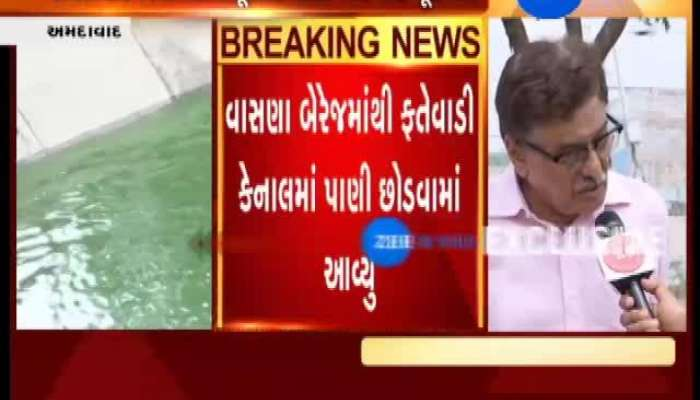 Zee Impact: Ahmedabad Farmers Will Get Irrigation Water From Fatewadi Canal