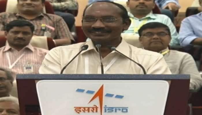 ચંદ્રયાન-2નું સફળ લોન્ચિંગ, ISRO ચીફે કહ્યું- 'ભારત માટે ચંદ્રની ઐતિહાસિક યાત્રાની શરૂઆત'