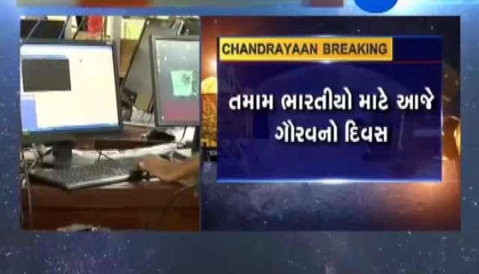 Zee Special : Mega Debate on Chandrayaan 2