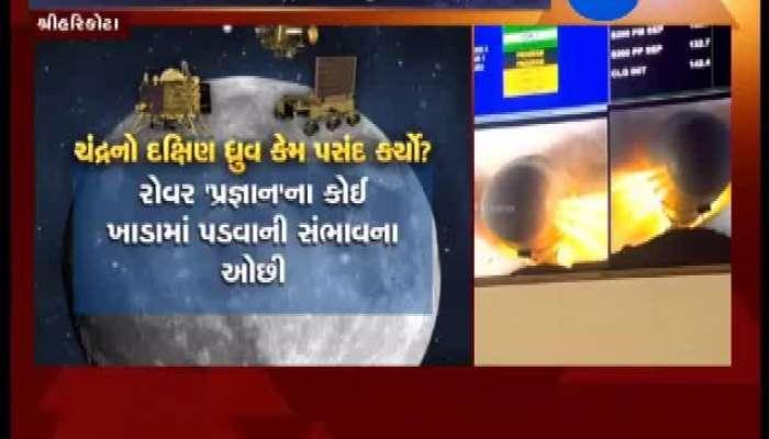 PM Modi Congratulates ISRO Scientists For Mission Chandrayaan 2