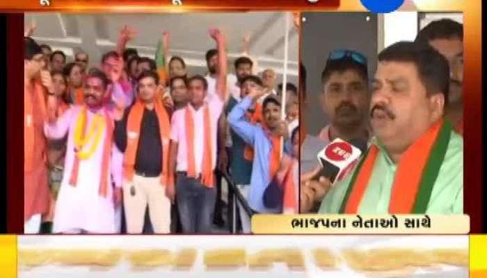 Junagadh MNP Elections: BJP Leaders in Rajkot Celebrate