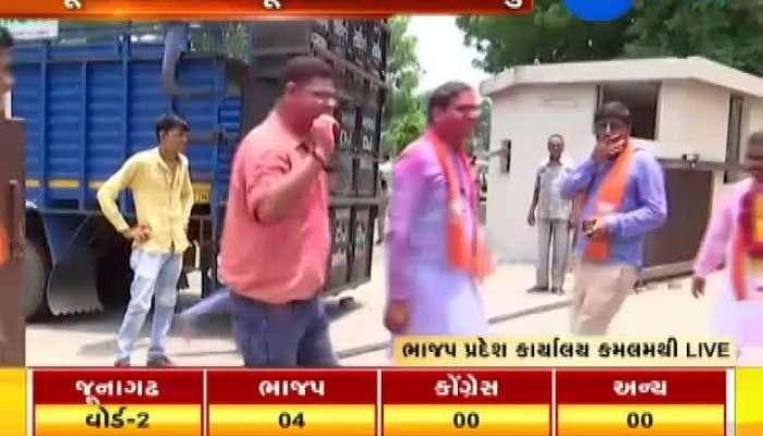 Junagadh MNP Elections: Celebrations At BJP Kamlam Karyalay