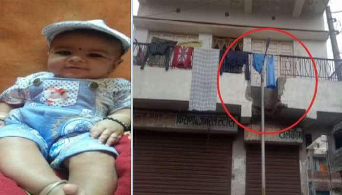 સુરત : ગ્રીલ વગરની બારીમાંથી બાળક ત્રીજા માળેથી સીધો નીચે પટકાયો, મોત થયું