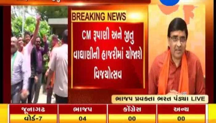 Junagadh MNP Elections: BJP Leader Jitu Vaghani And CM Rupani To Visit Juanagadh Tomorrow