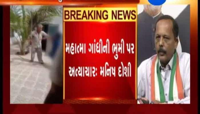 Porbandar: Congress Spokesperson Manish Doshi Reacts on Viral Video of Man Thrashing Kids