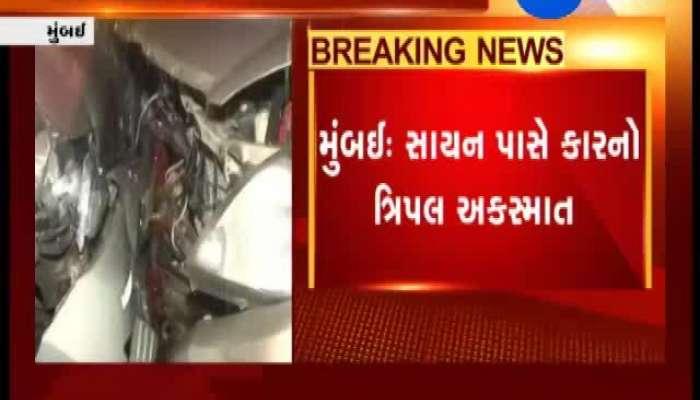Mumbai Triple Accident Near Sayan