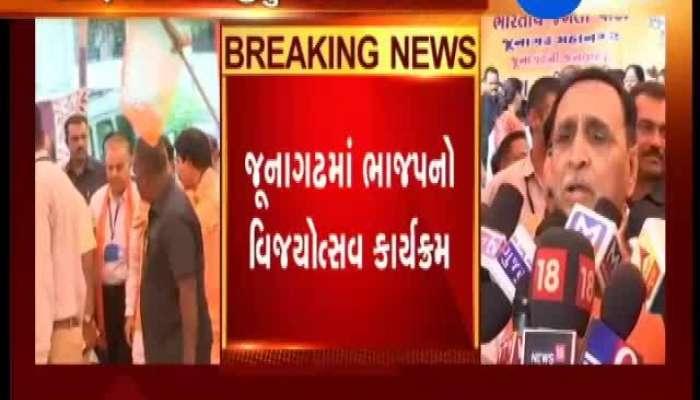 Junagadh Municipal Elections: BJP Celebrates Win in Presence of CM Rupani
