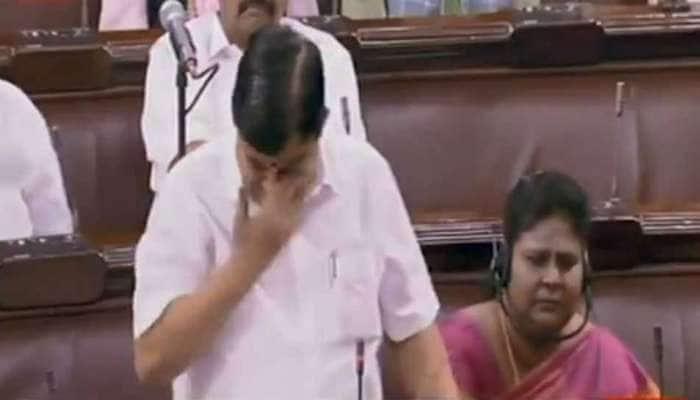 VIDEO: રાજ્યસભામાં આ સાંસદ ભાષણ આપતી વખતે ભાવુક થઇ રડી પડ્યા...
