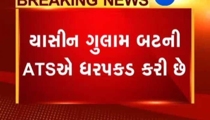 Gujarat ATS Arrests Terrorist Involved In 2002 Gandhinagar-Akshardham Attacks