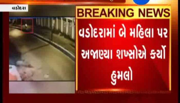 Attack on woman Councillor at Vadodara