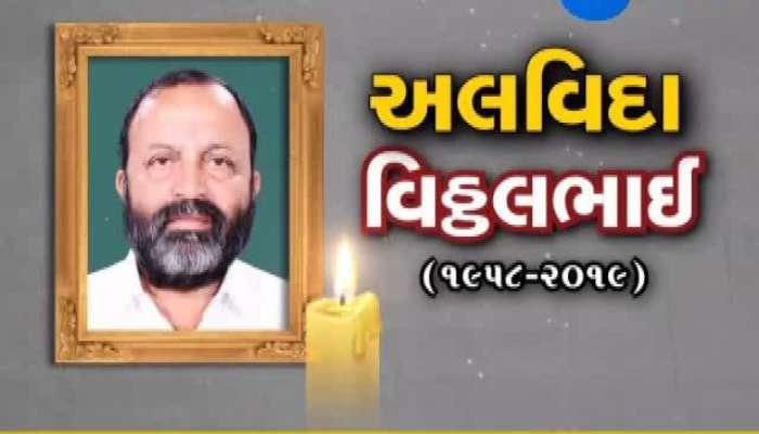 Funeral Will Be held today at Vitthal Radadia In Jamkandorana