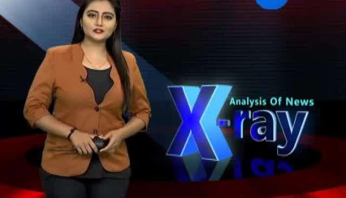 X RAY 30 July 2019