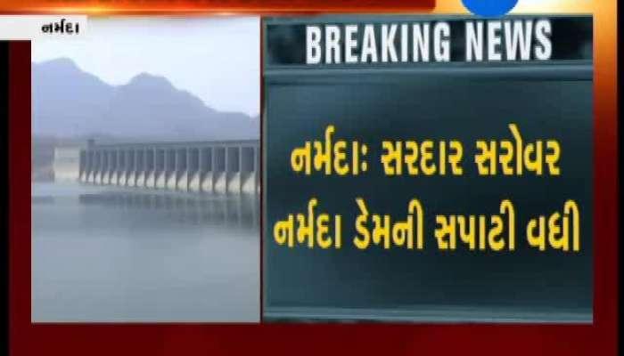 Narmada Sardar Sarovar Dam Leval Increse