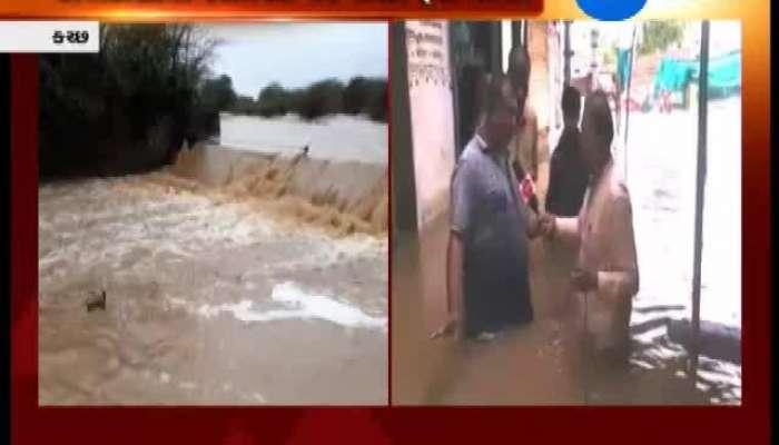 Kutch: Dams Overflow, Water Logging in Low Lying Areas