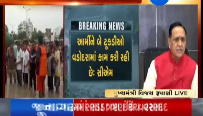 Flood Situation in Vadodra, See What CM Rupani Said