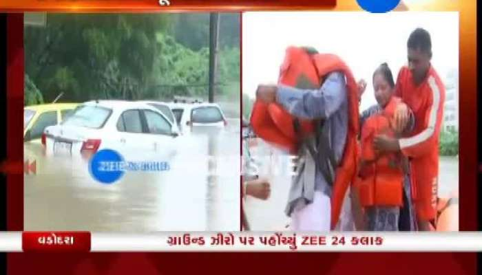Vadodra: NDRF Team Comes To Rescue Civilians
