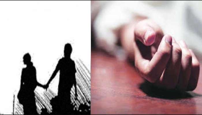 પત્નીના વિરહમાં પતિએ પાંચમા માળેથી પડતું મુક્યું, બાળકો બન્યા નિરાધાર
