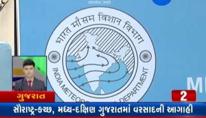 For Gujarati Latest News watch Speed News Noon