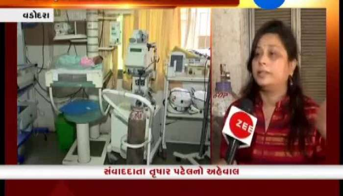 Vadodra: Doctors Of SSG Hospital Serve Diligently During Flood Situation