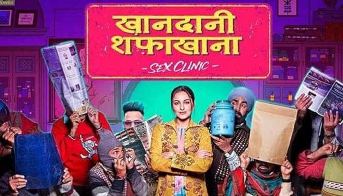 Khandaani Shafakhana: પ્રથમ દિવસે બોક્સ ઓફિસ પર નબળી રહી સોનાક્ષી સિન્હાની આ ફિલ્મ