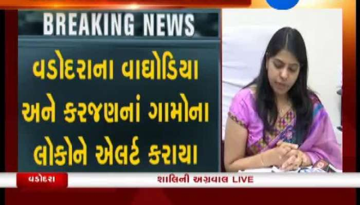 Vadodra: Collector Shalini Agarwal Holds Press Conference