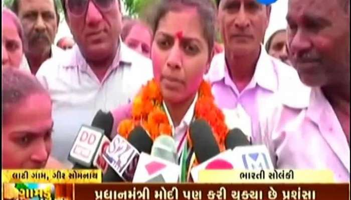 Gir Somnath: Who Received Fame For Her Performance in World Yoga Competition?