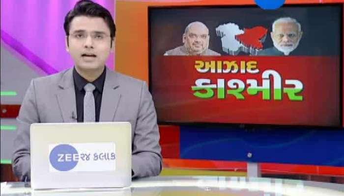 Zee_24_Kalak_Special_Debate_On_Azad_Kashir_With_Pilitical_Export