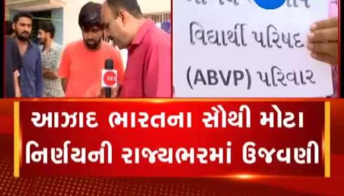 People of Gandhinagar Speak about Revocation of Article 370
