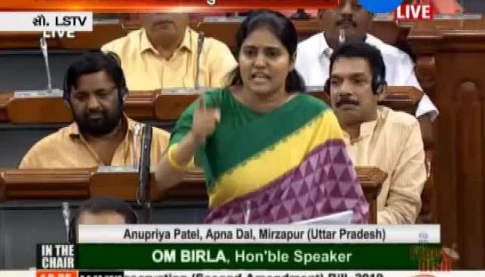 J&K Reorganisation Bill: Heated Argument Between Congress And BJP Leaders