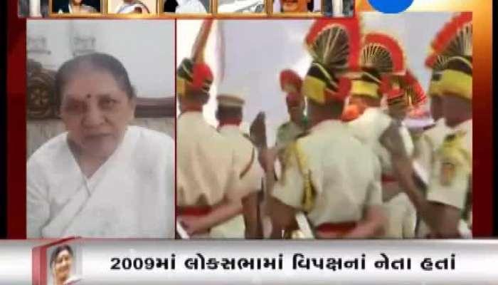 UP Governor Anandi Ben Patel Recalls Her Encounter With Sushma Swaraj
