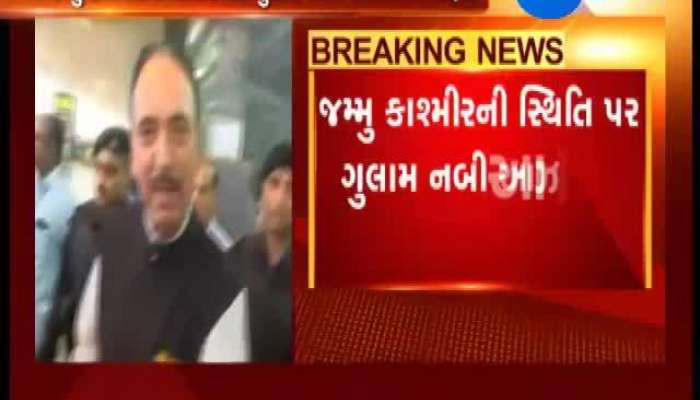 Congress Leader Ghulam NAbi Azad Gives Controversial Statement Over Article 370
