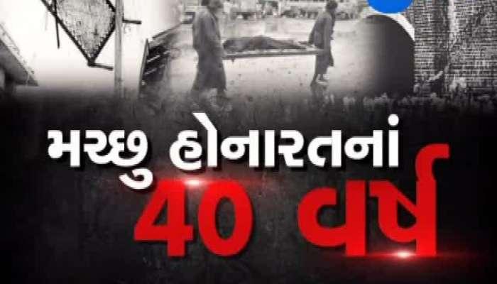 40 years of machhu river incident