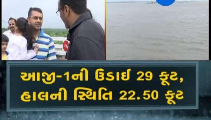 Rajkot: People Visit Aji Dam And Nyari Dam After Heavy Rains