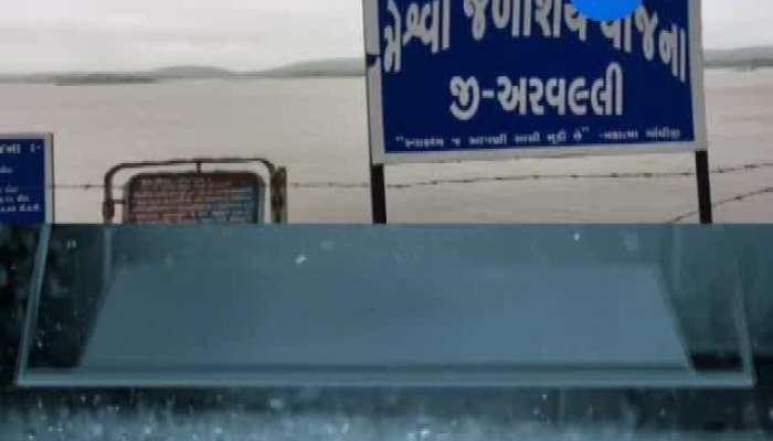 Dam of aravalli overflow