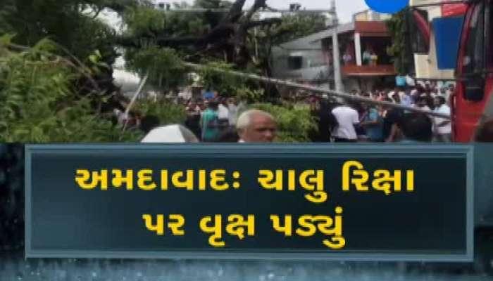 Shocking accident of Ahmedabad